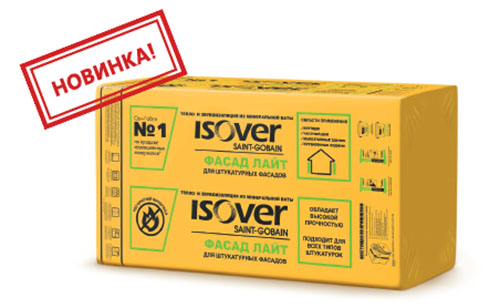 Isover Фасад Лайт